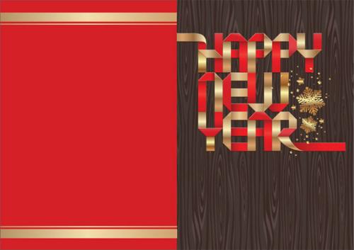 wood happy new year